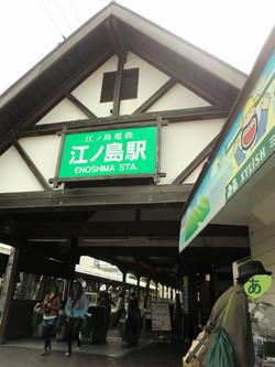 Enoshimast
