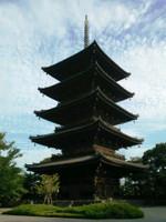 Toji1