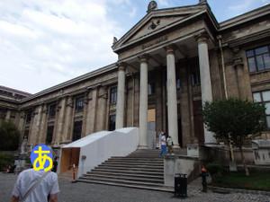 061museum